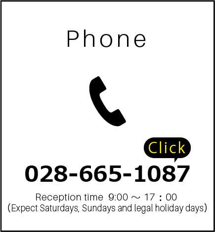 Phone:028-665-1087